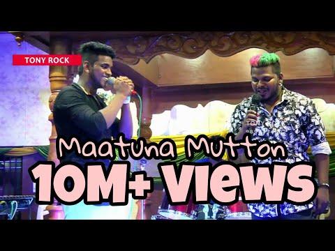 Gana Balachandar & Balaji Maatuna Muttanu Gana Song