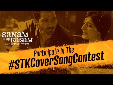 CONTEST ALERT! Record Yourself & Participate In The #STKCoverSongContest