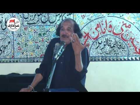 Zakir Shahbaz Haider Naqvi | Majlis e Aza 18 Feb 2018 | ImamBargah Mumtazabad Multan |