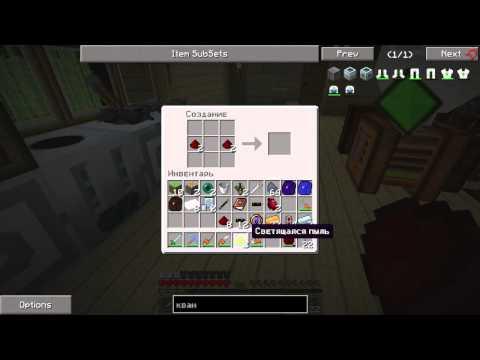 Minecraft with Mods - S1E59(Квантовые быстроходы)