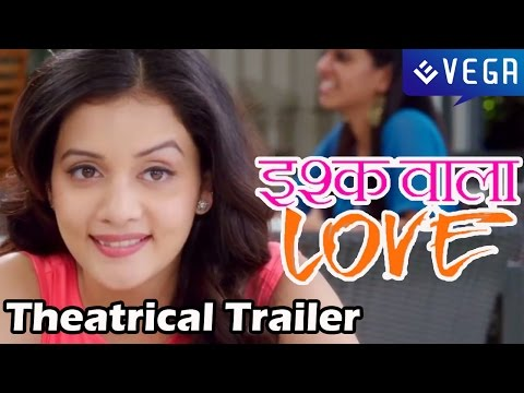 Ishq Wala Love Theatrical Trailer - Latest Telugu Movie  Trailer...