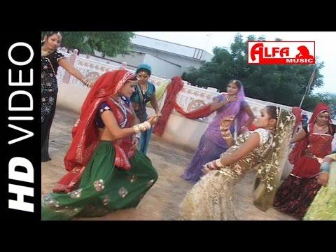 ब्याँण जी नखराली बालाजी के चाली | Marwari Videos | Rajasthani Songs Alfa Music video