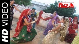 ब्याँण जी नखराली बालाजी के चाली | Marwari Videos | Rajasthani Songs Alfa Music