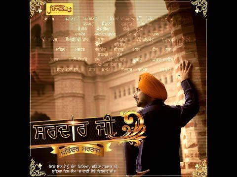 SARDAAR JI (The Song Of Sacrifices) | OFFICIAL PROMO | SATINDER...
