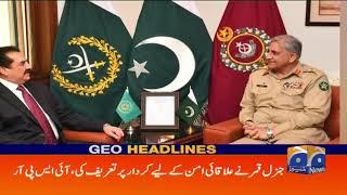 Geo Headlines - 08 PM - 11 February 2019
