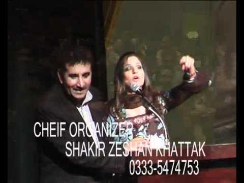 Islamabad    Dr  Zai  Dawar  Irum  Sahar     Ou  Salamat  Khan  Orakzai video