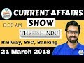 8:00 AM - CURRENT AFFAIRS SHOW 21st Mar 2018 | RRB ALP/Group D, SBI Clerk, IBPS, SSC, KVS, UP Police
