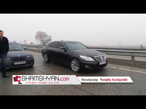 Խոշոր ու շղթայական ավտովթար Արարատի մարզում. բախվել է 53 ավտոմեքենա