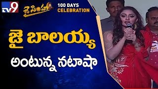 Natasha Doshi speech @ Balakrishna  Jai Simha  100 Days Celebrations || TV9