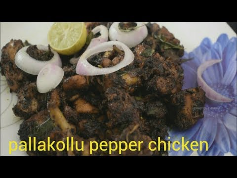 How to Make Palakollu Pepper Chicken Recipe ||Pepper Chicken Andhra Style|Pepper Chicken Dry Recipe