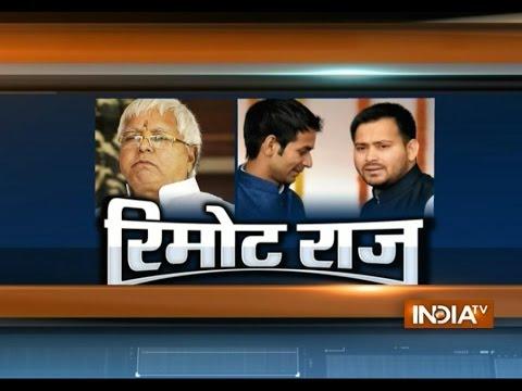 Remote-Raaj: Lalu Prasad Yadav Running the Bihar Govt with Remote