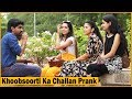 Cutting Challan of Beautifull Girls Prank - Fake Police #2 | The HunGama Films thumbnail