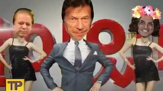 New Hot Funny Video 2018 Imran Khan Vs Nawaz Sharif zardari Hot & Romantic Video 2018