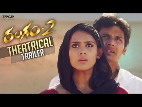 Rangam 2 Movie Theatrical Trailer | Jiiva | Thulasi Nair | TFPC