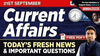 21st September Current Affairs - Daily Current Affairs Quiz | Bonus Static Gk Questions in Hindi