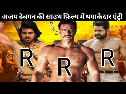 Ajay Devgan Big Entry In South Movie RRR।। Ajay Devgan Action Upcoming With NTR And Ram Charan ।।