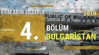 Adım Adım Sılayolu 2019 4.Bölüm Bulgaristan Sıla Yolu izin Yolu FullHD