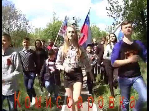 Города и районы ЛНР отмечают День Республики (ФОТО)