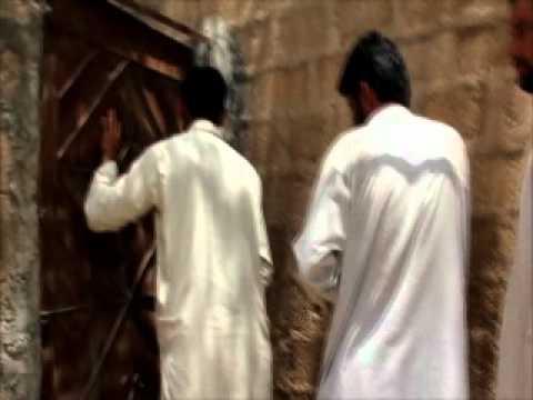 Subha Ka Hai Waqt by Daddo Pakistani