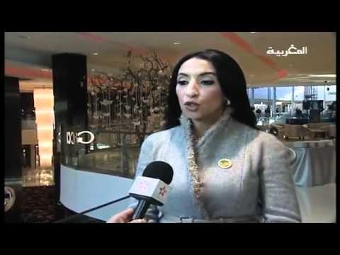Marocpress.com - Inauguration du Morocco Mall