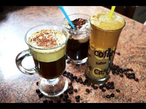 Три кофе о которых Вы могли не знать