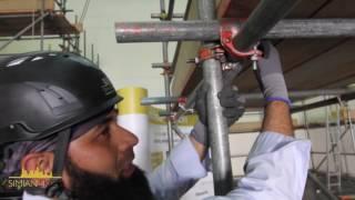 Scaffold Inspection (Hindi)