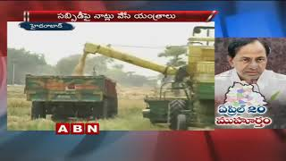 Telangana Farmers' Coordination Committee meetings  to be held on Feb 25, 26
