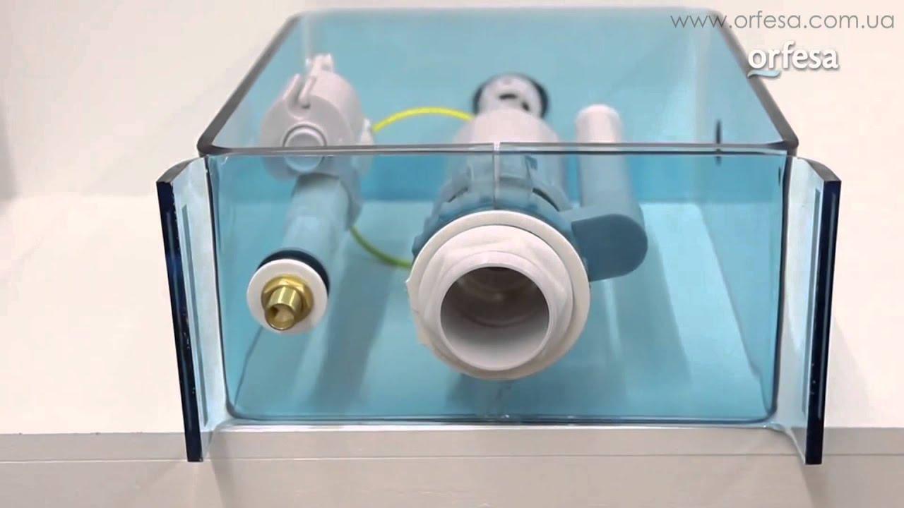 Поплавковый клапан для емкости своими руками