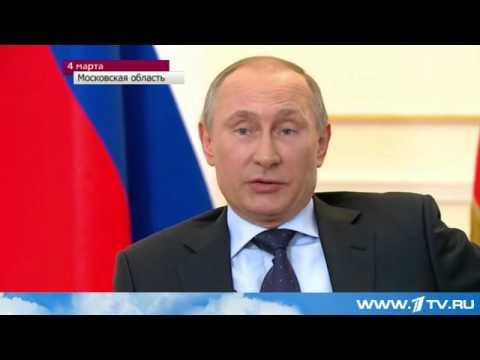 Владимир Путин провёл пресс конференцию и ответил на вопросы об Украине