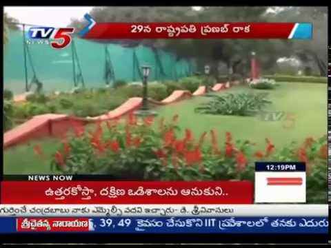 Colourful Arrangements In Rashtrapati Bhavan For Pranab Mukherjee Visit : TV5 News