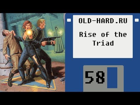 Rise of the Triad: 1995 vs 2013 (Old-Hard - выпуск 58)