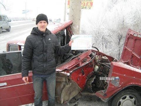 Берегись автомобиля ВАЗ