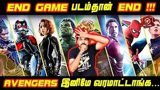 """Avengers: Endgame   """"To the End"""" Break Down  http://festyy.com/wXTvtSSRKleaks   Marvel  """