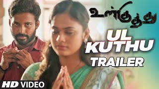 Download Ul Kuthu Trailer || Ul Kuthu || Dinesh, Nandhitha, Bala Saravanan || Tamil Songs 2016 3Gp Mp4