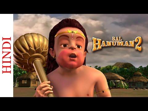 Bal Hanuman 2 in 3D - Cartoon Action scenes
