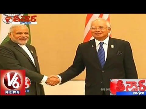 PM Modi visits Myanmar for 12th ASEAN Summit - Teenmaar News