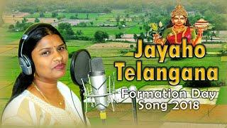 Jayaho Telangana Formation Day Song 2018 Telu Vija