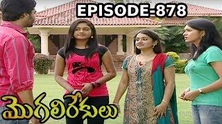 Episode 878 | 01-07-2019 | MogaliRekulu Telugu Daily Serial | Srikanth Entertainments | Loud Speaker