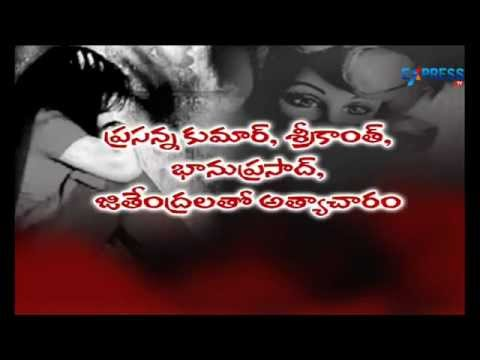 Minor girl gang raped in Vizianagaram District - Crime Report
