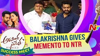 Balakrishna Gives Memento to NTR @ Aravinda Sametha Success Meet || Trivikram || Pooja Hegde