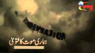Jesus Movie Urdu / www.qudoos.tv