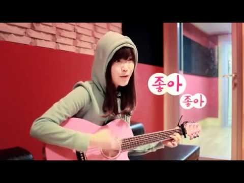 Iu - Bean Sprout Song