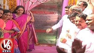 TRS MP Kavitha Participates In Development Works In Nizamabad