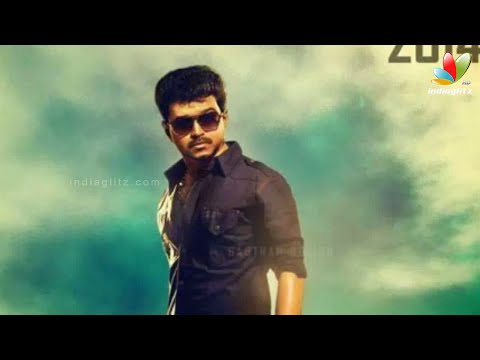 Vijay's Kathi Audio Release Planned at London !  Reason Behind It | Anirudh, Samantha, Murugadoss