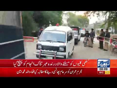 Zainab's murderer hanged to death in Kot Lakhpat Jail, Lahore thumbnail