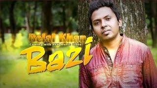 Bazi Bangla Music Video Promo 2015 By Belal Khan HD 720p