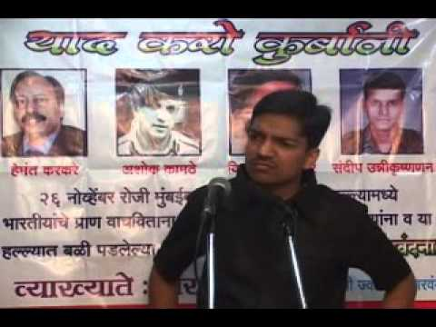 Vishwas Nangare Patil Ips.wmv video