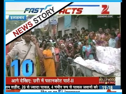 Fast N Facts | Five members of a family murdered in Allahabad