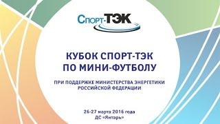 Газпром Энергохолдинг : ЭнергоХолдинг