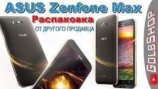 Asus Zenfone Max - Заказал у другого продавца- Как и что пришло?!- Тестируем.